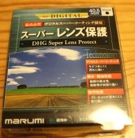 20141007_marumi_405.jpg