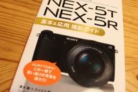 20141007_nexbook.jpg