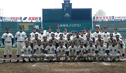 選手紹介 – 大阪産業大学硬式野球部