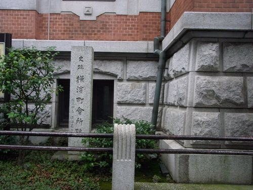 開港記念館5