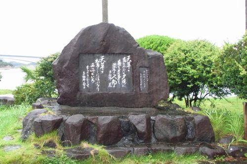 天草四郎公園8