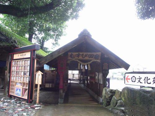 青井阿蘇神社9