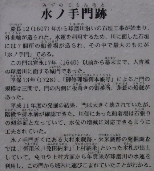 人吉城11