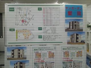 s-DSC_0111.jpg