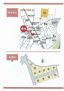 s-scan-10.jpg