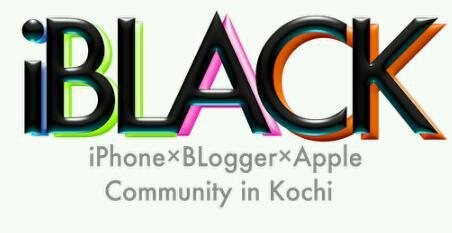 iBLACK