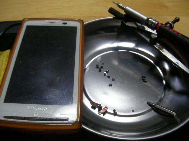 SANY0232_R.jpg