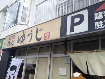 image_20121018172835.jpg