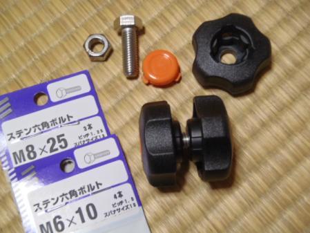 201102070001.jpg