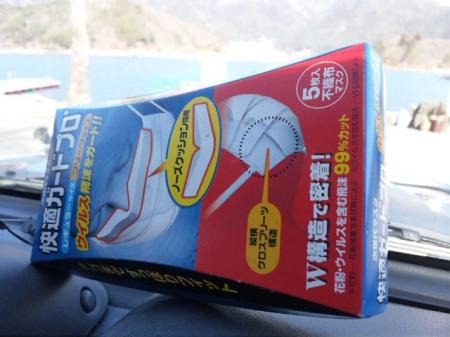 moblog_a35a29c9.jpg