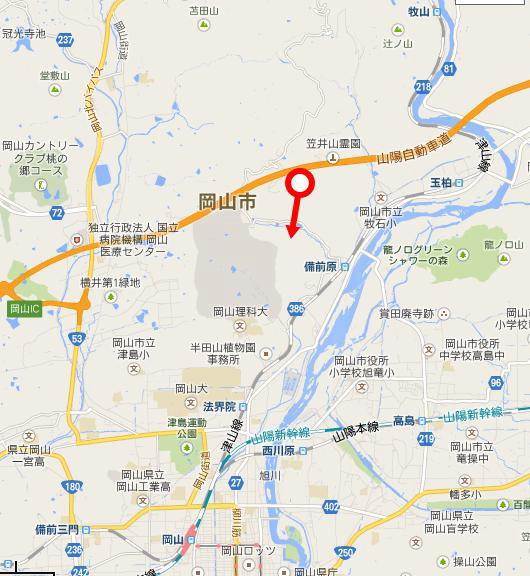 kasaiyama.jpg