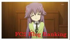 eriFC22.jpg