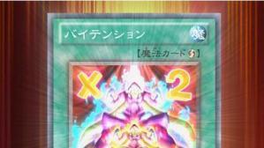 zexal20120115.jpg