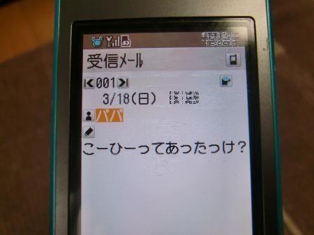CIMG1058_convert_20120318110125.jpg