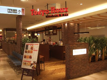 「Tokyo Roux」水戸エクセル店