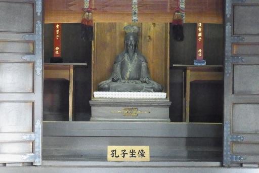 木造・孔子坐像