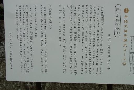 神社の紹介