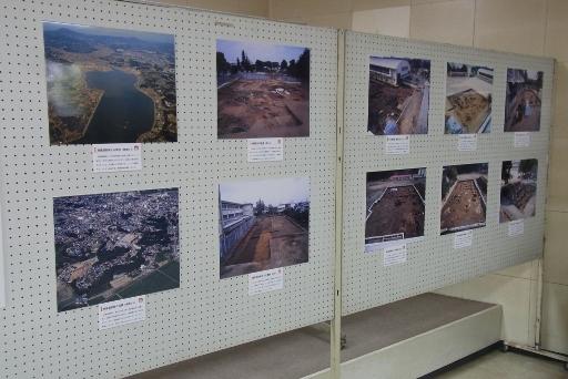 常陸国府跡発掘調査の写真パネル