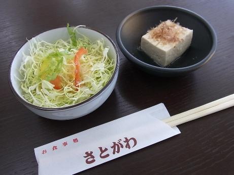 惣菜のチョイス