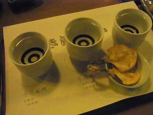 越州きき酒セット