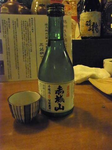 生酒(赤城山)