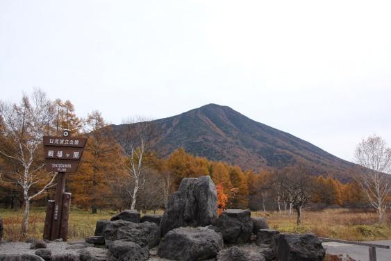 戦場ヶ原と男体山