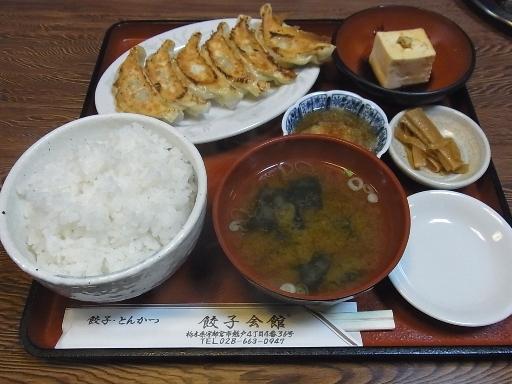 餃子定食シングル