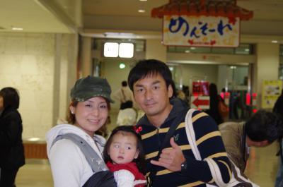 IMGP4749_convert_20110109152853.jpg
