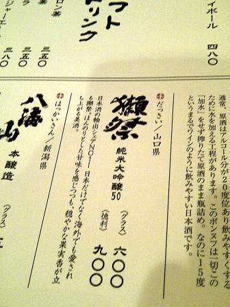 IMG-20110829-00567.jpg