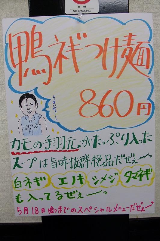DSCF6950.jpg