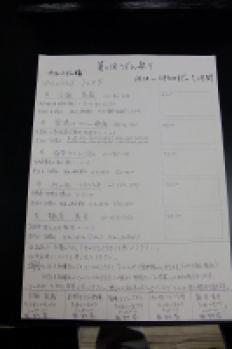 DSCF6964aiueo.jpg