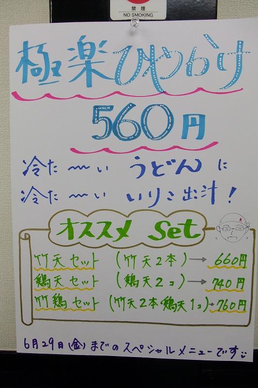DSCF7023.jpg