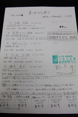 DSCF7080.jpg