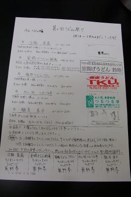 DSCF7083.jpg