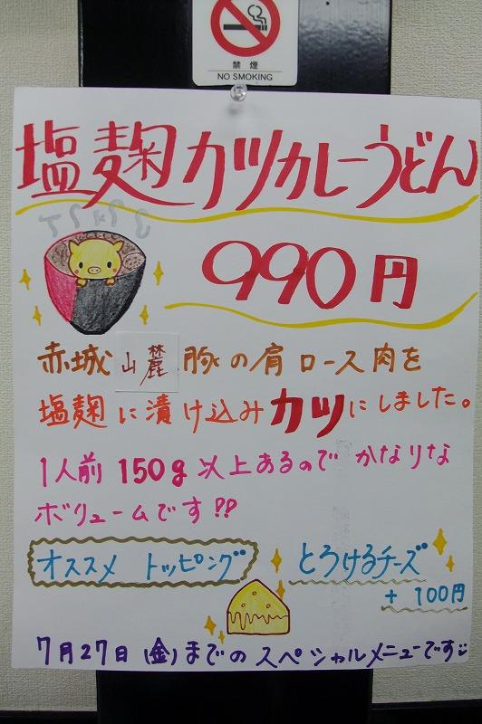 DSCF7120.jpg
