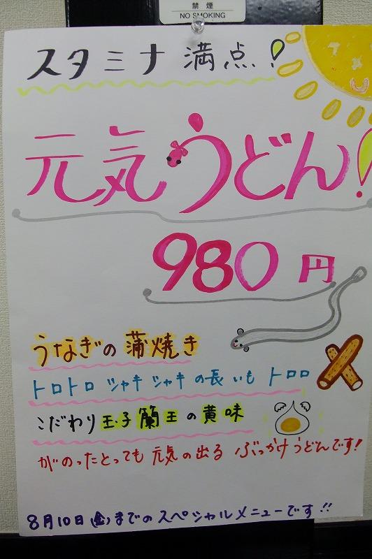 DSCF7177.jpg