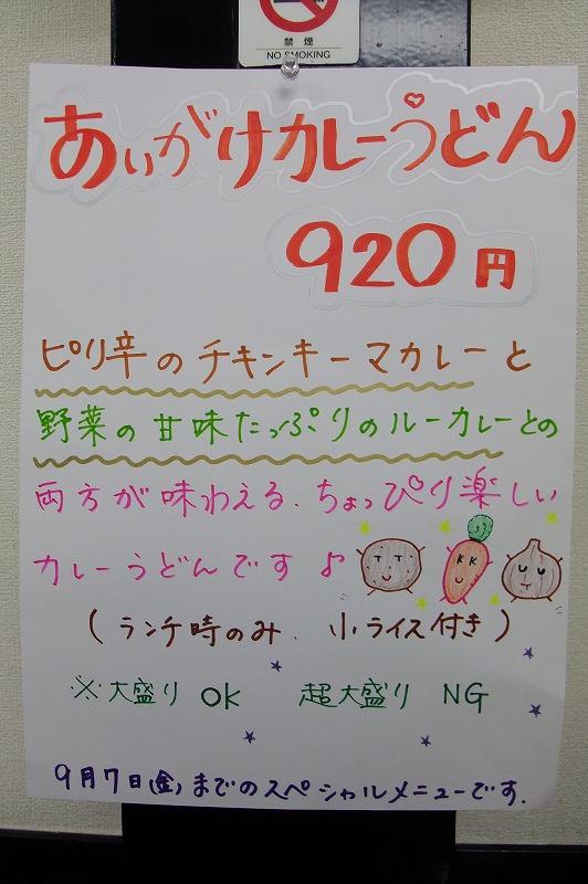 DSCF7471.jpg