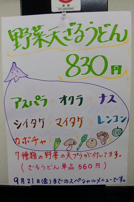 DSCF7530.jpg