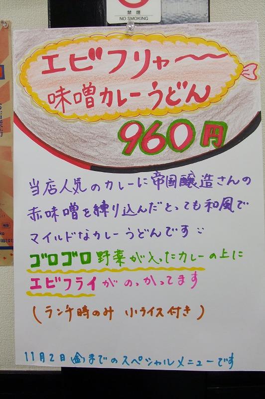 DSCF7615.jpg