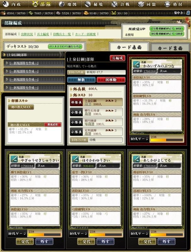 20131203221526b23.jpg