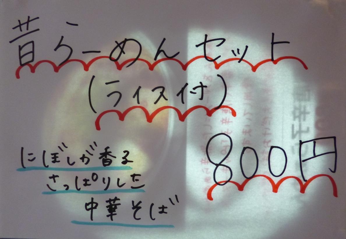 P1170957.jpg