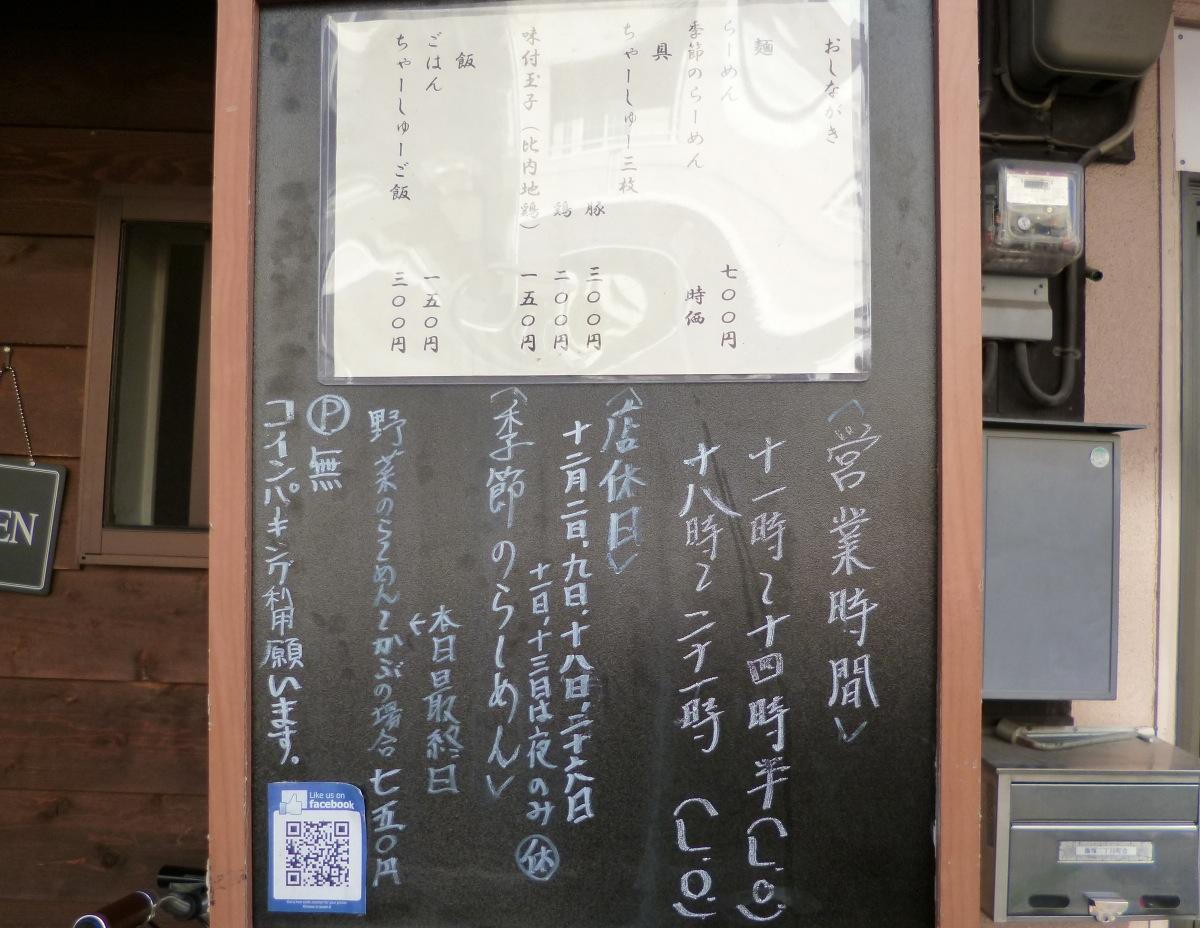 P1180525.jpg