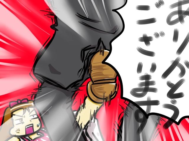 01_僕らの88