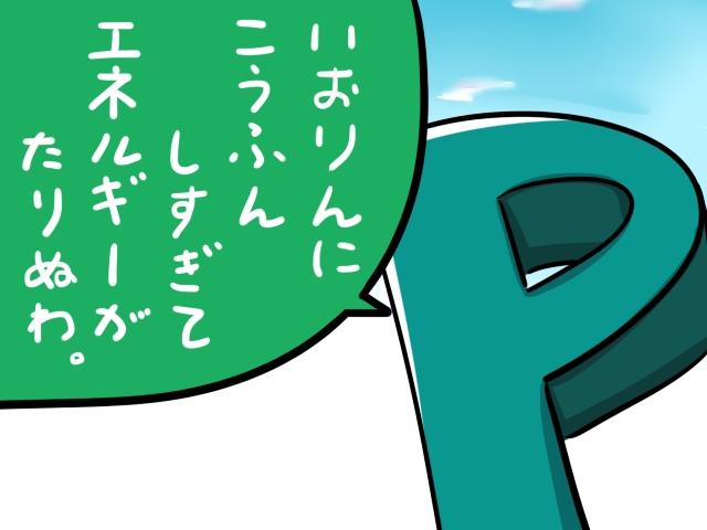 02_例えば13