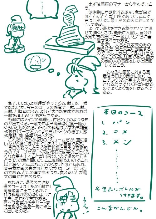 history201006_02.jpg