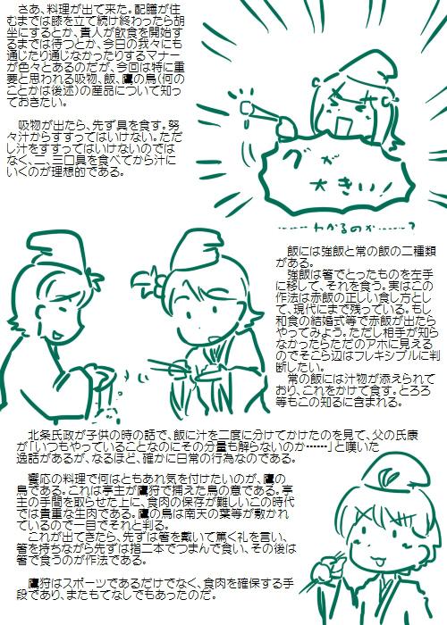 history201006_03.jpg