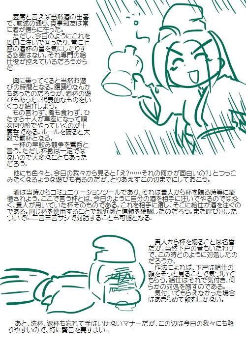 history201006_04.jpg