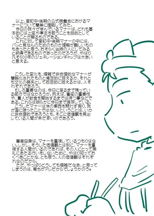 history201006_05.jpg