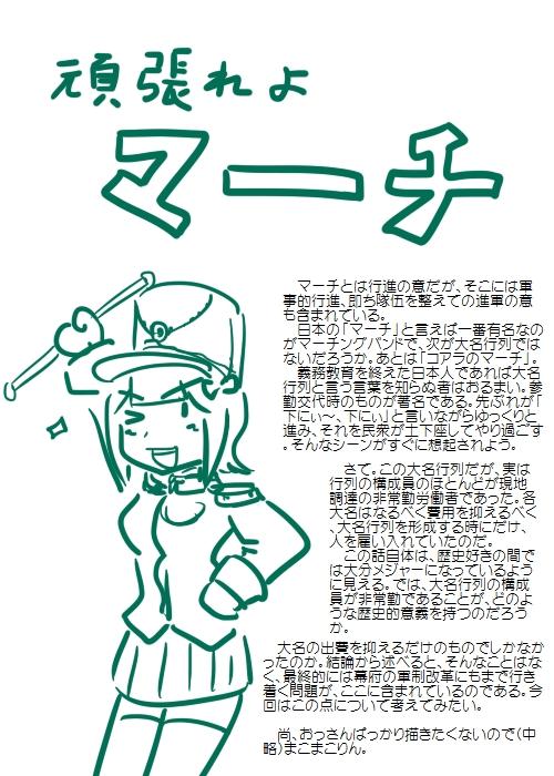 history201007_01.jpg