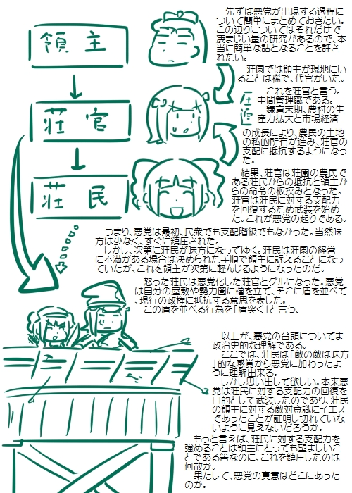 history201008_02.jpg